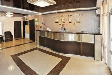 Отель Русич