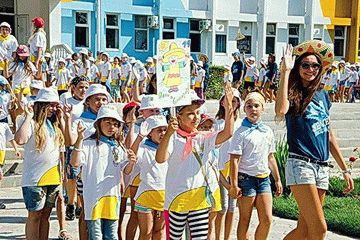 Детский лагерь Вита в Анапе