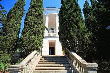 Санаторий Родина в Ялте