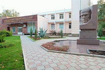 Санаторий им. Пирогова