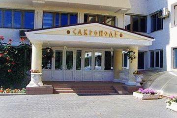 Санаторий Сакрополь в Саках