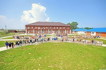 Детский лагерь Фламинго на Азовском море