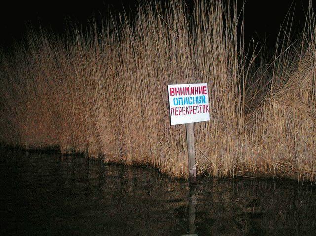 где лучшая рыбалка в темрюкском районе