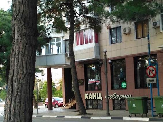 Магазин канцтоваров в Анапе