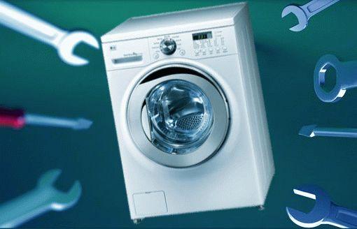 Ремонт стиральных машин в Анапе
