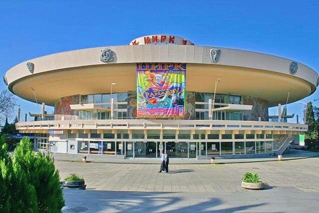 Цирк в Сочи