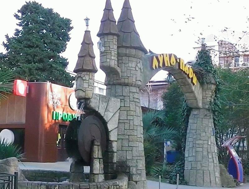 Лунапарк в Сочи
