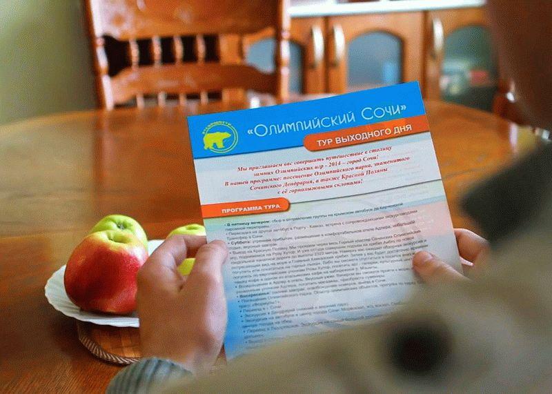 Календарь 2017 татар точка ру электронное образование
