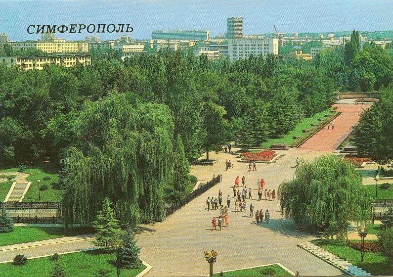 Город Симферополь