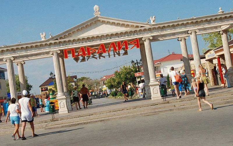 Поселок Витязево