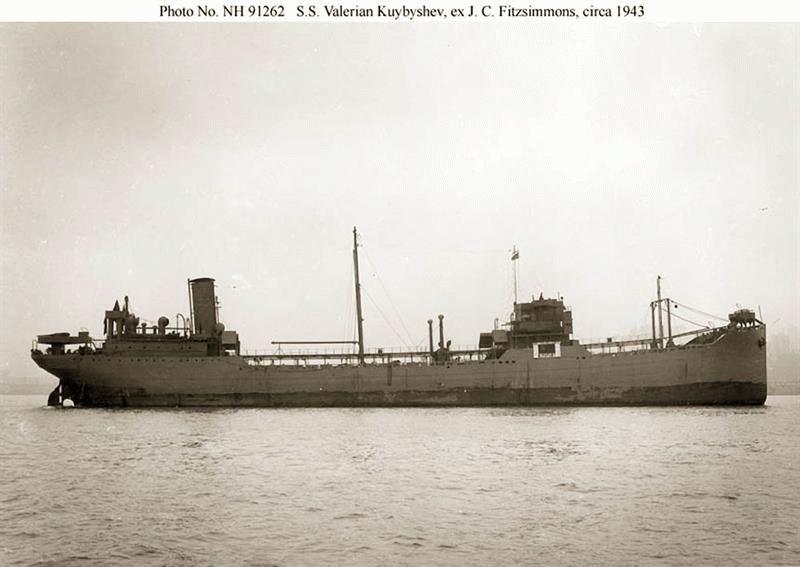 Затонувший танкер Валериан Куйбышев