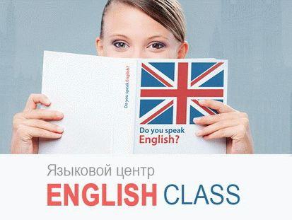Языковой центр English CLASS в Анапе