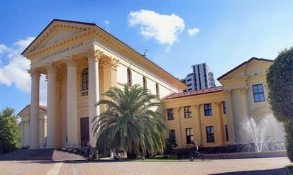 Музеи в Сочи