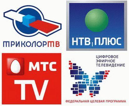 Спутниковое и цифровое телевидение в Анапе