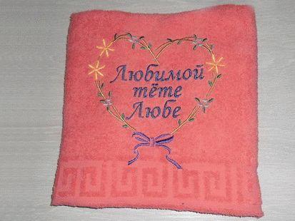Вышивка логотипов в Анапе