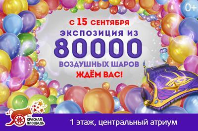 Афиша бесплатных детских праздников в Анапе