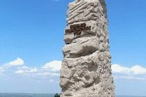Начало Кавказских гор