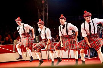 Цирк Никулина в Анапе