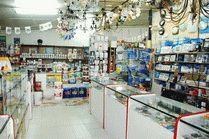 Магазин «Алмаз» в г. Анапа