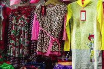 Детская одежда Анапа