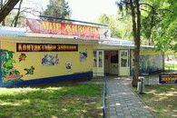 Анапа зоопарк