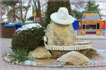 Отдых в Анапе в зимнее время