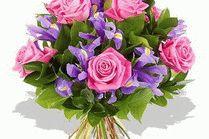 Анапа доставка цветов