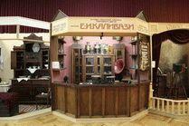 Экспозиция Старый Новороссийск