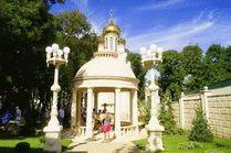 Старый парк - Кабардинка