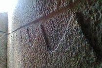 Фото орнамент дольмена