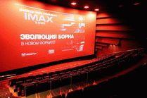 Киноцентр в Анапе