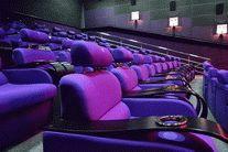 Киноцентр на Красной площади - Анапа
