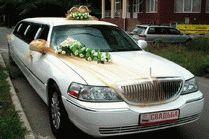 Прокат лимузинов в Анапе