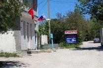 Магазин в Сукко