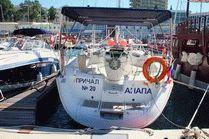 Яхта Альбатрос на курорте Анапа