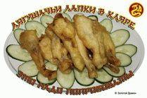Кафе китайской кухни в Анапе