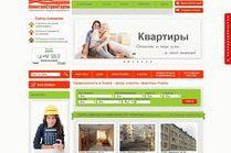 Портфолио веб-студии «Иван да Марья»
