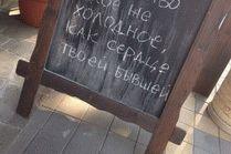 Кафе Посейдон в Анапе