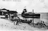Старые фото Анапы