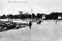 Старое фото Анапы
