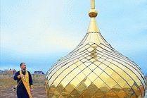Купол Державного храма в Анапе