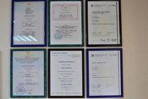 Дипломы Языкового центра «English CLASS»