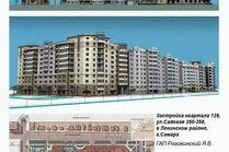 Проекты  - Анапа