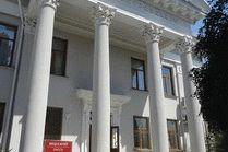 Музей им. Островского в Сочи