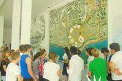 Фото музея спортивной славы в Сочи