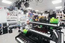 Музыкальные инструменты в Анапе