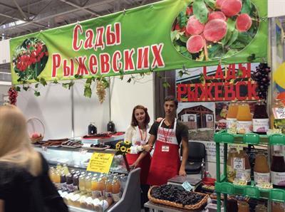 Сады Рыжевских - Агротуризм в России