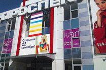 РПК Образ в Анапе - Реклама и Дизайн