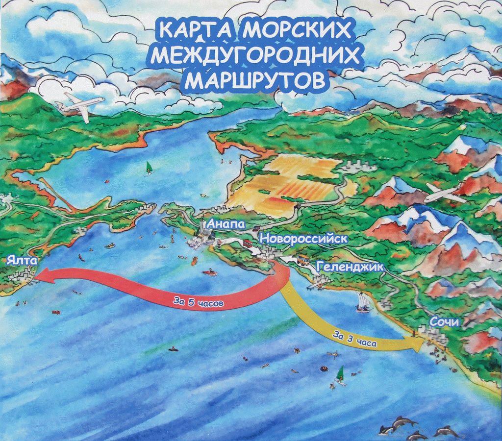 Порт Сочи - расписание водного транспорта (график зима-2014).  Мы прибываем в Адлер 7 20 утра 16 июля на жд вокзал.