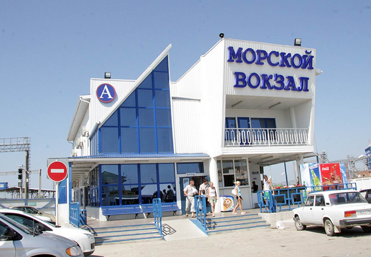 Такси Порт Кавказ